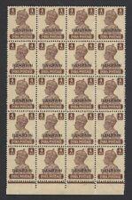 Bahrain KGVI 1942-5 4a MNH block of 20. SG 47 £240.00