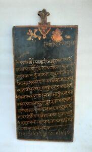 Antique Old Wooden Hindu Religious Sanskrit Manuscript Hand Painted Plaque Panel