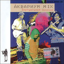 AKVARIUM MIX VIRTUALNAYA OBORONA CD RUSSIAN ROCK MUSIC