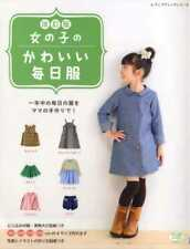 Girls Everyday Cute Kawaii Clothes - Japanese Craft Book