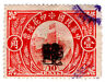 (I.B) China Revenue : Great Wall 10c (overprint)