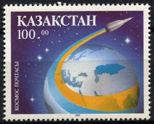 Kazakhstan 1993 SG#23 Space Mail MNH #D52905