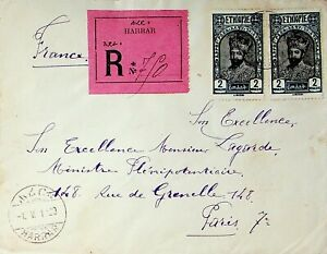 ETHIOPIA 1920 FAMOUS PEOPLE 2v ON REGD COVER TO FRANCE