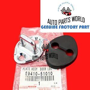 GENUINE OEM LEXUS IS300 LS430 SC430 DOOR LOCK STRIKER PLATE W/COVER 69410-51010