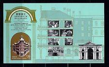 HONG KONG 2014 A JOURNEY THROUGH HONG KONG'S POSTAL HISTORY S/S VF MNH