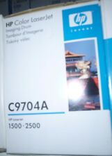 HP C9704A Imaging Drum 121A Genuine New!SEALED BOX