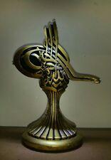 Bismillah Islamic Ornament Display Gift Arabic Calligraphy Deco