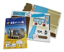 Japanese Card Construction Kit Puzzles - Goldfish Catching Stall