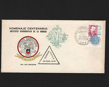 OPC 1975 Chile F. Vidal Gromaz FDC Sc#457