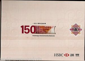 HONG KONG 150 Dollars 2015 AA COMMEMORATIVE UNC HSBC Anny NOTE + ALBUM FOLDER
