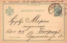 Serbia Beograd, Belgrade, Postal Stationery 1899