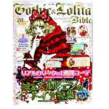 Gothic & Lolita Bible vol.49 8/2013 Japanese magazine Lovely & Horror fashion #