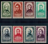 (a42) timbres de France n° 795/802 neufs** année 1948