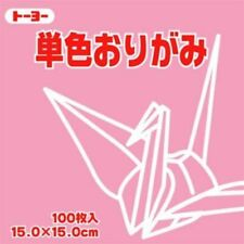 Toyo Origami Paper Single Color - Rose Pink - 15cm, 100 Sheets S-4317