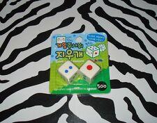 Game Dice Erasers Set of 2 Kawaii Cute Jukebox Brand New NIP