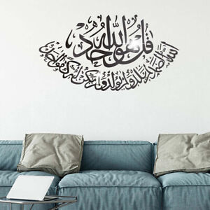 Islamic Ramadan 3D Mirror Wall Sticker Eid Mubarak Wall Decal For Home DecoEA4