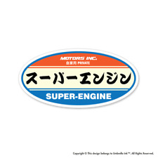 Super Engine Japan Vintage Sticker Japan JDM Car Decal Laptop Gift