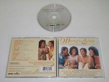 Waiting To Exhale/Soundtrack/Various (Arista 07822187962) CD Album