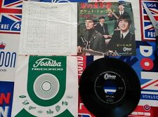THE BEATLES TICKET TO RIDE YES IT IS MADE IN JAPAN