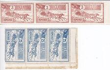 ROMANIA 1903 2 eme Anniversaire Hotel de Poste Bucarest 3b et 25b (collés)