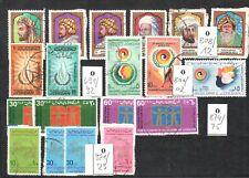 Jordanien Lot B gestempelt teils auf Papier 3 Bilder