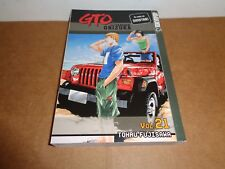 GTO: Great Teacher Onizuka Vol. 21 Manga Book in English