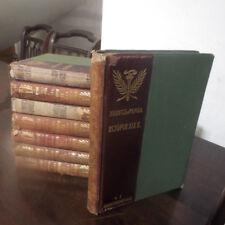 1905 История XIX века- Лависс, Рамбо; 19th c. History- Laviss, Ramb- RUSSIAN 8vs