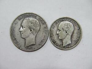 GREECE 2 DRACHMAI DRACHMA 1873 1874 LOW GRADE SILVER WORLD COIN LOT 🌈⭐🌈