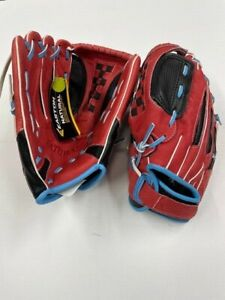 """Easton Natural NYFP1100 RB 11"""" Youth Fastpitch Softball-Right Hand Glove"""