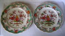 """Pair Chamberlains Worcester Jabberwocky Pattern 10 1/2"""" Plates : one riveted a/f"""