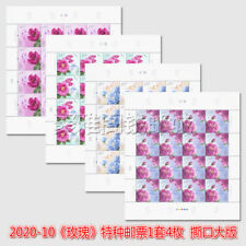 China 2020-10  Rose Flower stamps cut sheet