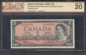 1954 *R/R $2.00 BC-38bA BCS VF-20 * Scarce ASTERISK REPLACEMENT NOTE Two Dollars