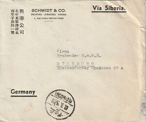 China Peking Peiping Schmidt Co Via Siberia Brabender Duisburg Sun Yat-sen