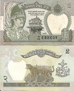 Nepal P29c, 2 Rupee, King Birendra Bir Bikram, Bajrayogini / great leopard!! UNC