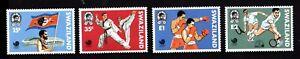 Olympic Swaziland 1988 set of stamps Mi#544-47 MNH CV=7.5€