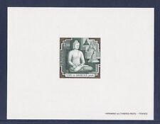 épreuve de luxe   temple  de Borobudur a Java   1979   num: 2036