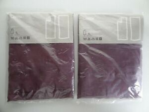 NEW Ikea Sarita (2) Pack Drape Set Window Curtains Purple Iron-To-Fit 300.706.14