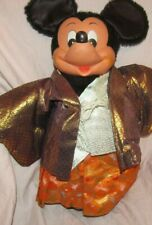 Vintage Mickey Mouse from Epoct Japaness