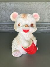 Vintage Rubber Squeak Squeaker Baby Toy - Bear with Honey Pot - West Germany