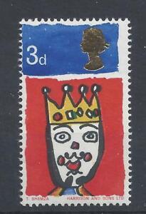 1966 XMAS 3d MULTIPLE (BLUE LEFT / GREEN RIGHT) COLOUR SHIFT ERROR