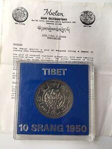 1950 CHINA TIBET DALAI LAMA 10 Srang PROOF coin in original mint Holder with COA