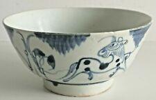 CHINESE MING MARK PERIOD LARGE BOWL BLUE AND WHITE BLANC BLEU PEDIGREE CHINOIS