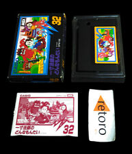 Small boy quiz msx msx2 rom Casio gpm-132 japan