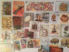 25 Different Macedonia Stamp Collection
