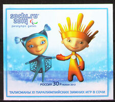 Russia 2012 MiB159(1794) 3.50 MiEu 1 SS mnh Winter Paraolympic Games in Sochi