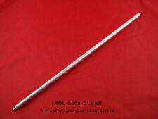 HP Color LaserJet 9500 Cleaning Roller ROL-9500-CLEAN OEM Quality