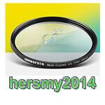 hersmay2014