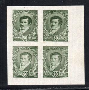 1892 ARGENTINA RARE 80c BELGRANO IMPERF PROOFS BLOCK OF 4, GREEN COLOR