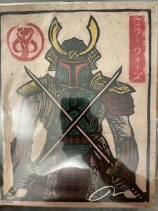 Bam Box Signed Limited Edition Print - Bobba Fett As Galactic Samurai No.14/2000
