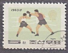 KOREA 1964 used SC#551 5ch stamp, GANEFO Games Djakarta, Indonesia, Boxers.